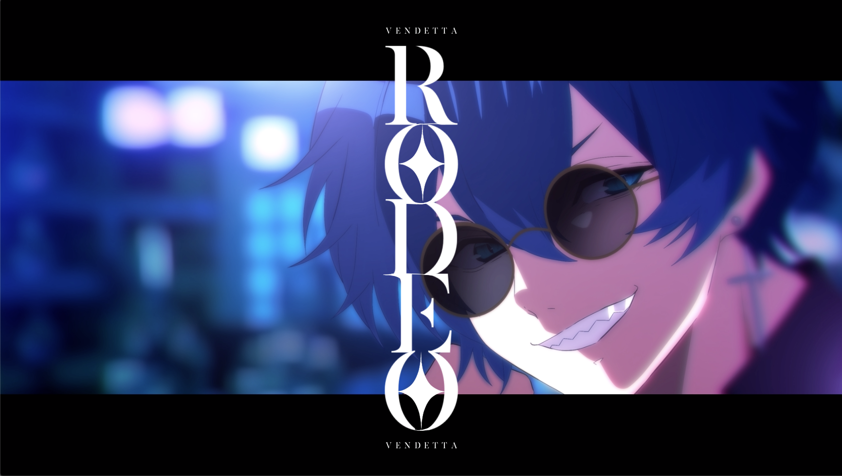 RODEO サムネイル.png