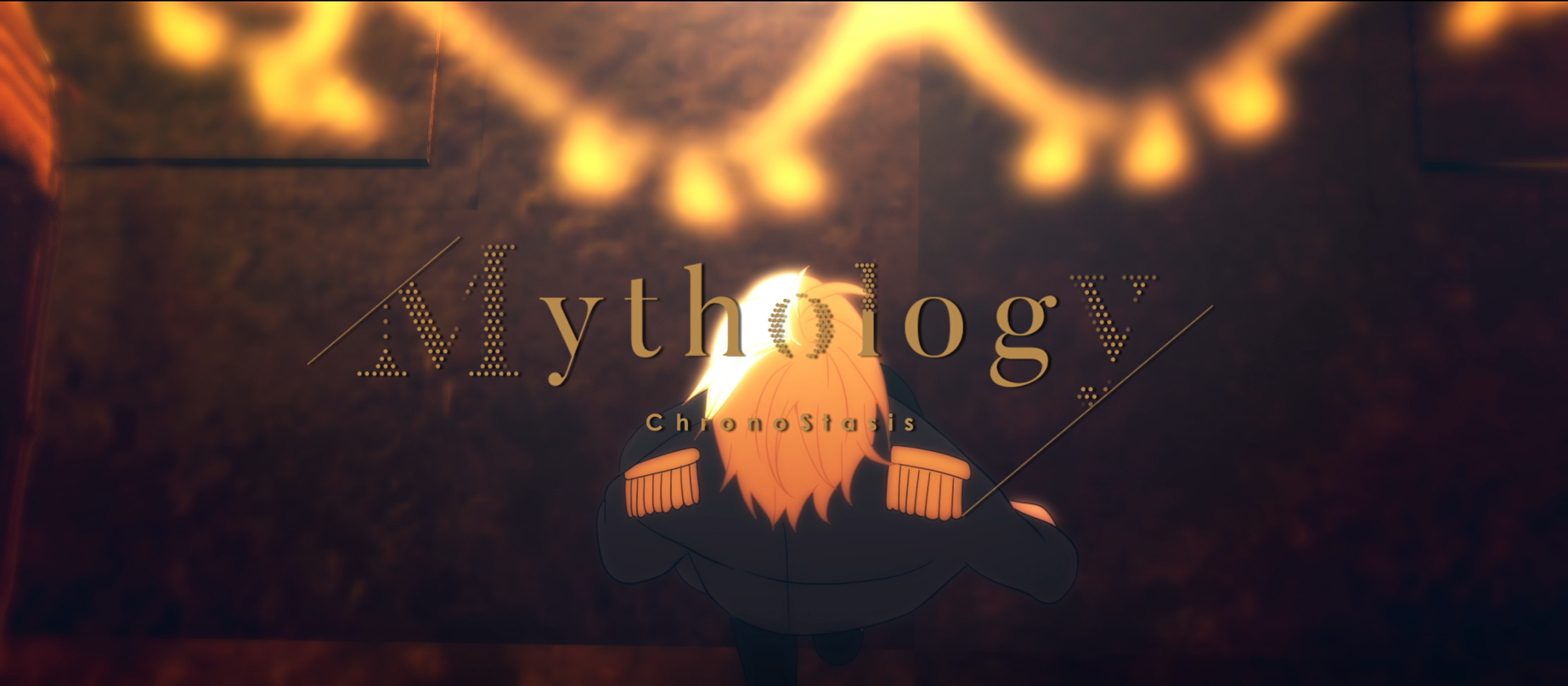 Mythologyサムネイル.png